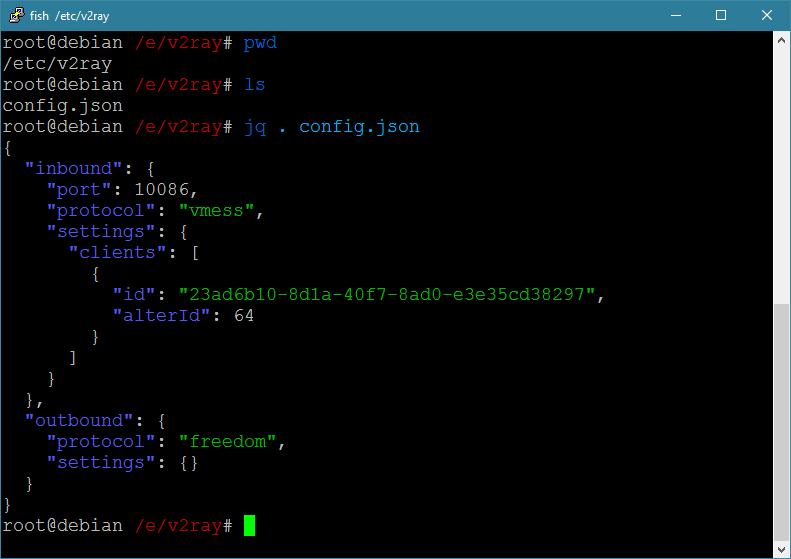 VMess 协议· V2Ray 配置指南|V2Ray 白话文教程